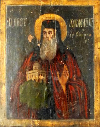 Преподобный Дионисий Олимпийский, Платинский, Филофейский, Афонский, пресвитер