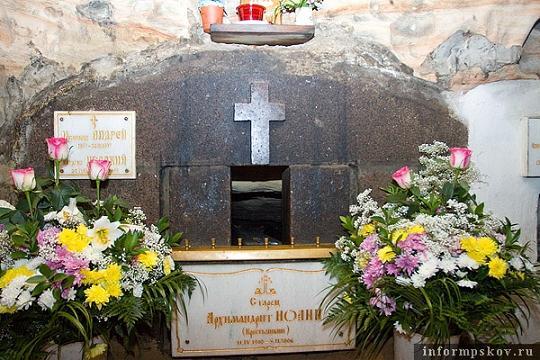 захоронен о. Иоанн Крестьянкин как и другие насельники в пещерах Успенского Псково-Печерского монастыря