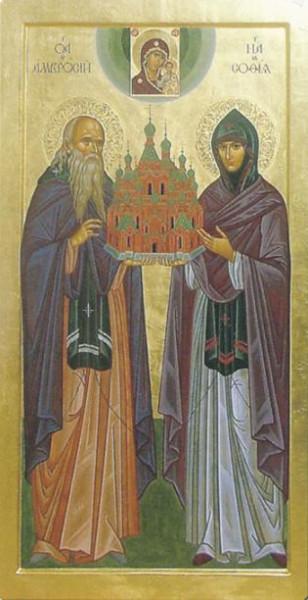 Преподобная София (Болотова), схимонахиня
