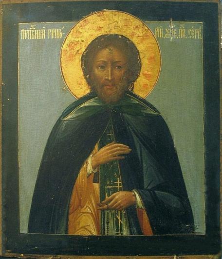 Преподобный Григорий Голутвинский, епископ Коломенский