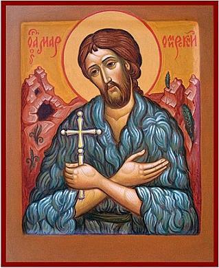 Преподобный Мар Омирский, певец
