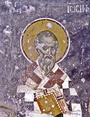 Святитель Иосиф Студит, архиепископ Солунский исповедник