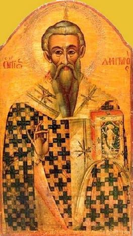 Св. Димитриан, еп. Тамасский. Икона. 1766 г. (ц. Пресв. Богородицы в Пере)