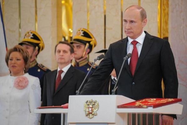 присяга Путина на Коституции