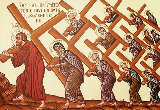 взять свой крест