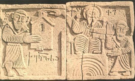 Святой благоверный Ашот I Куропалат, Великий, барельеф. 1-я четверть IX века. Монастырь Опиза