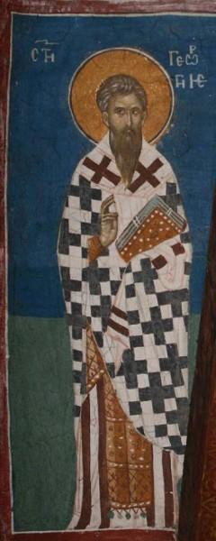 прп. Георгий Митиленский, епископ