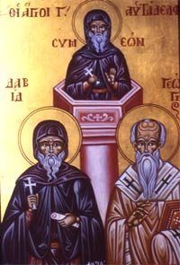 прпп. Давид, Симеон и Георгий епископ Митиленский
