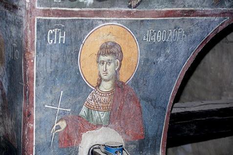 Агафодор (возможно Сардийский возможно Каппадокийский), мч. Южная стена, верхний регистр, монастырь Грачаница, неф. Балканы. Сербия. Грачаница; XIV в.