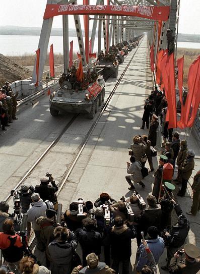 восвращение воинов интернационалистов из Афганистана