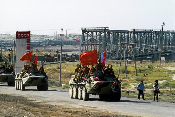 восвращение воинов интернационалистов из Афганистана 1