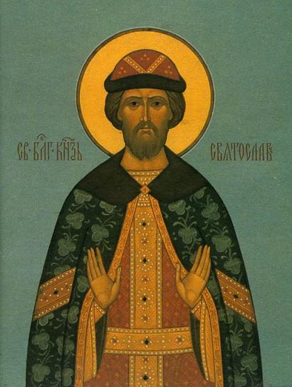 Святослав, в крещении Гавриил, Всеволодович