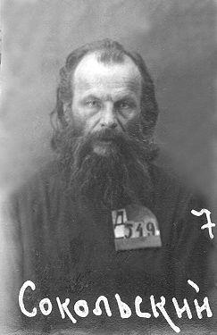 Священник Евстафий Сокольский. Москва. Бутырская тюрьма. 1927 год
