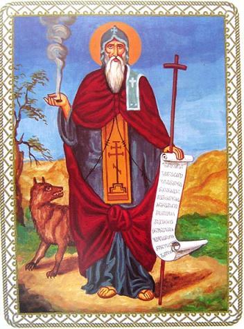 преподобный Евагрий Шио-Мгвимский