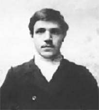 Мученик Михаил Амелюшкин