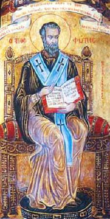 Святитель Фотий I Великий , патриарх Константинопольский 2