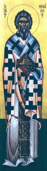 Священномученик Филагрий Кипрский, епископ