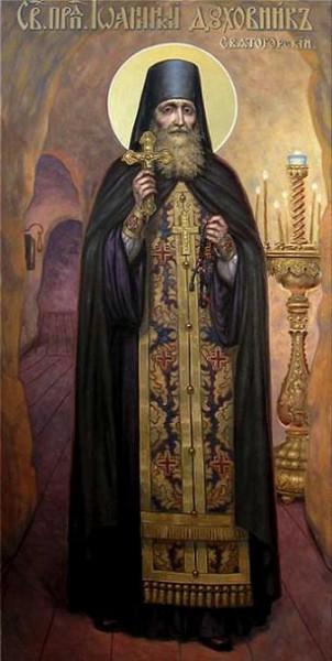 Преподобный Иоанникий (Аверкиев), иеромонах