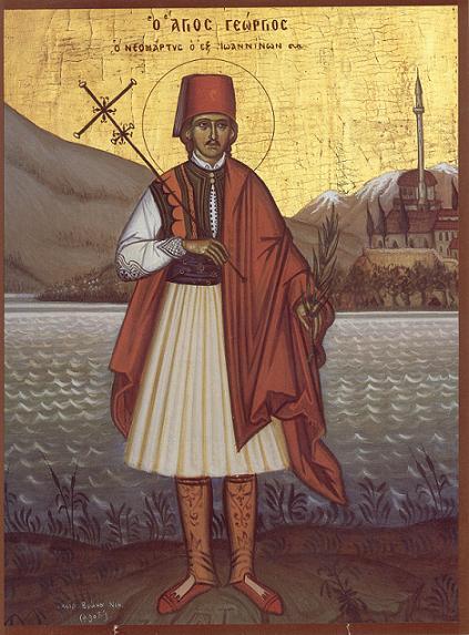 Мученик Георгий Новый, Кратовец, Софийский
