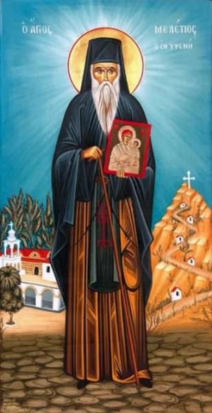 Преподобный Мелетий Ипсенийский
