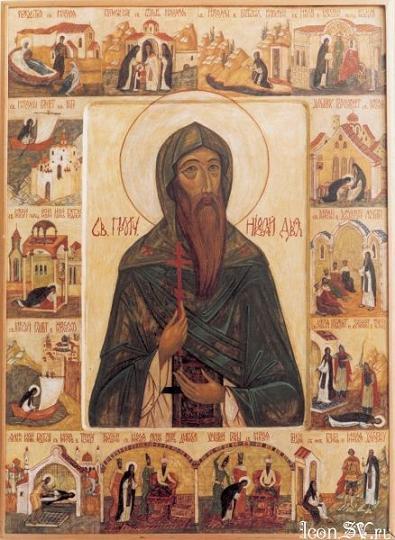 Святой Николай Двали
