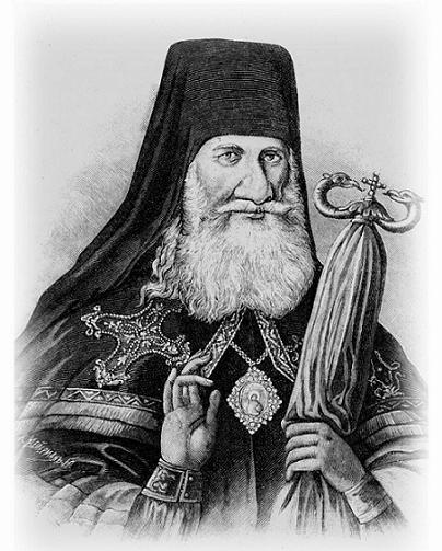 Святитель Георгий (Конисский), архиепископ Могилёвский, местночтимый святой Белорусского экзархата 1