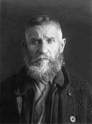 Священник Леонтий Гримальский. Москва. Тюрьма НКВД. 1938 год