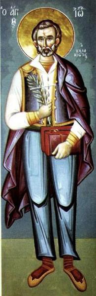 Мученик Иоанн Кулакиот, Фесалоникийский