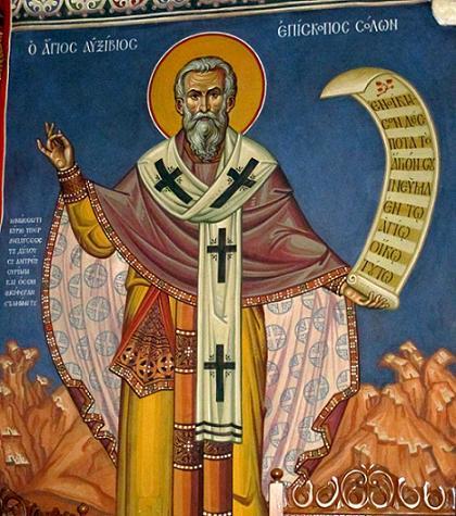 Авксивий Кипрский (Αὐξίβιος), епископ Солийский