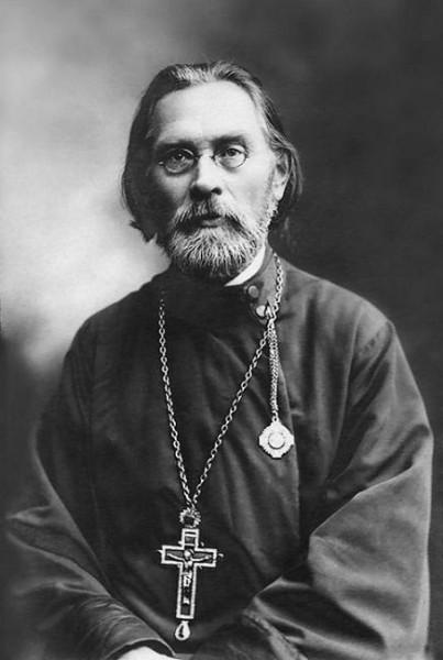 Священномученик Николай Петроградский (Розов), пресвитер