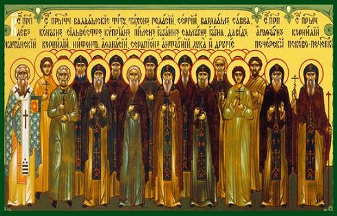 Валаамские преподобномученики