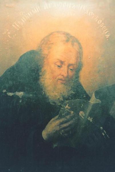 Преподобный Агафон Печерский