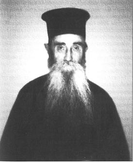 Отец Евстратий Папахристу