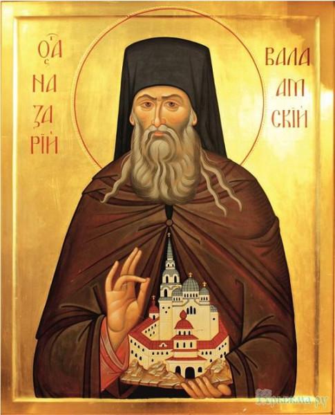 Преподобный Назарий Валаамский, Саровский, игумен 1