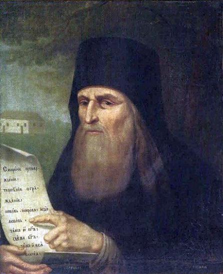 Преподобный Назарий Валаамский, Саровский, игумен