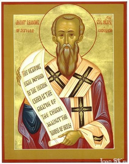 Святитель Леандр , архиепископ Севильский