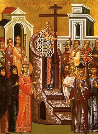 Святитель Макарий I, епископ Иерусалимский