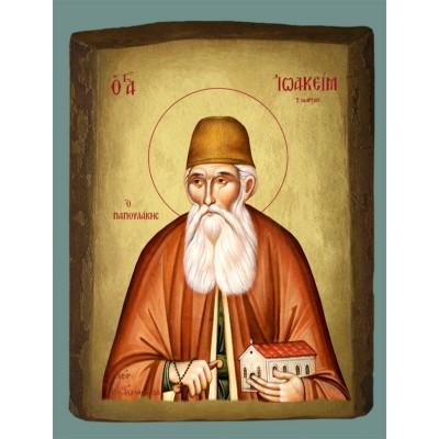 Преподобный Иоаким Папулакис
