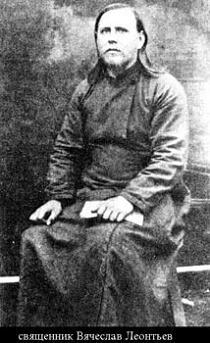 Священномученик Вячеслав Леонтьев, иерей