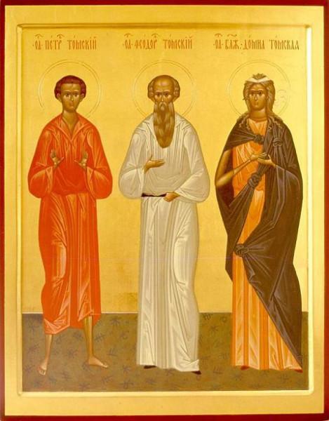 Свв. Феодор, Петр и Домна Томские