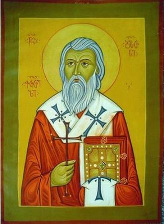 Священномученик Досифей (Церетели)