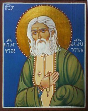 Преподобный Серафим Саровский, грузинская икона