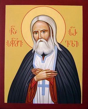 Преподобный Серафим Саровский, грузинская икона 2