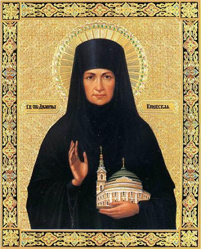 Преподобная Димитра Киевская, монахиня 1
