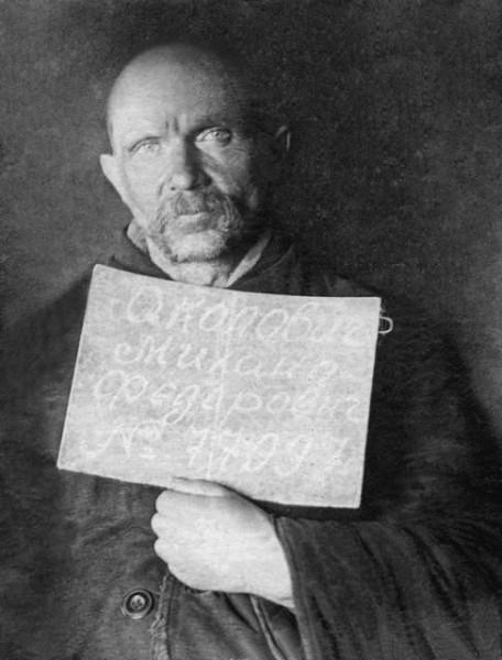 Священномученик протоиерей Михаил Околович, тюрьма НКВД 1938 год