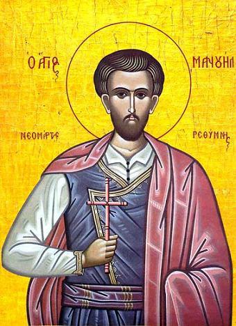 мученик Мануил Критский