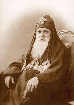 Исповедник Амвросий (Хелая), католикос-патриарх всея Грузии