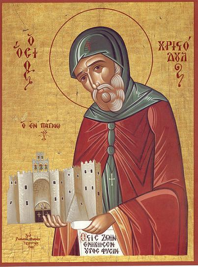 Преподобный Христодул Патмосский, чудотворец