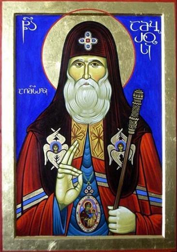 Исповедник Амвросий (Хелая), католикос-патриарх всея Грузии 1
