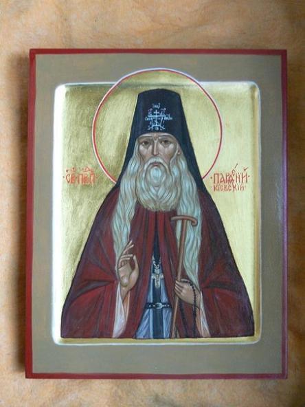 Преподобный Парфений (Краснопевцев) Киево-Печерский 1